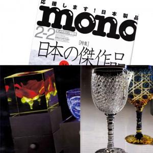 monoMgzn_