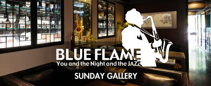 Jazz bar BLUE FLAME