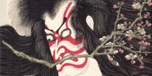 itto-ichie-cover