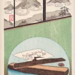 大江戸恐龍伝-10