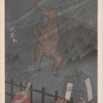 大江戸恐龍伝-28