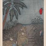 大江戸恐龍伝-36