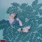 大江戸恐龍伝-46