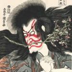 """Kanshojo"" by Tachihara"