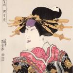 """""""Akoya"""" by Tachihara"""