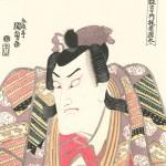 """Kajiwara Genta"" by Tachihara"