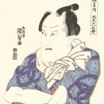 """""""Daiku Rokusaburō"""" by Tachihara"""