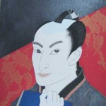 風来壮日 (2009年)