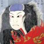 当代大当狂言 市川亀次郎 (2013年)