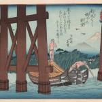 「東都富士見三十六景 新大橋橋下の眺望」