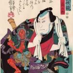 歌川国芳 「達男氣性競 金神長五郎」