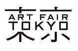 アートフェアロゴ
